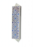 Arabesque Mezuzah