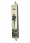 Palm Tree Mezuzah