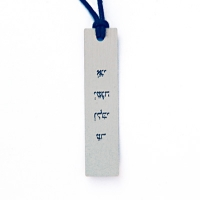 Song Of Songs 2 Pendant