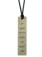Song Of Songs 1 Pendant