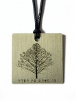 Tree Of Fieldman Pendant